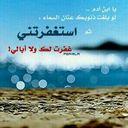سلطان العتيبي (@0545073847) Twitter