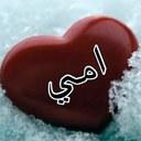 Ahad Ibrahim Alklih (@11Ahoody) Twitter