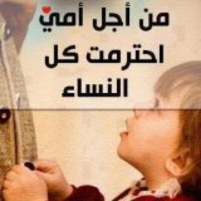 sha3eralnsaa_ twitter
