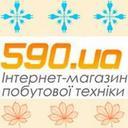 590 (@590Ua) Twitter