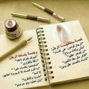صمت الكوون (@05530553055341) Twitter