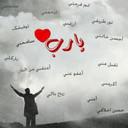♡̬A̳FŊAŊ Al-Sharif ✽ (@14fnooo) Twitter