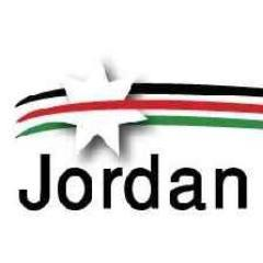 Amman News Daily