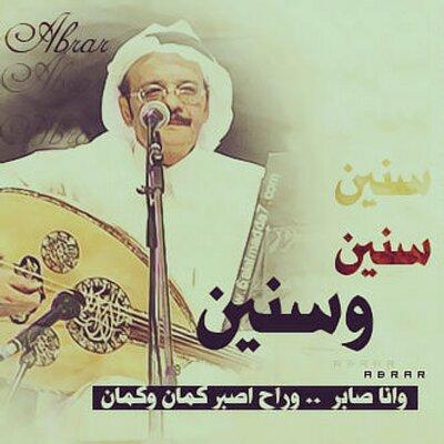 شعر و قصائد حب A34b Alklmat Twitter
