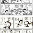 takutorisu (@0103c_fever) Twitter