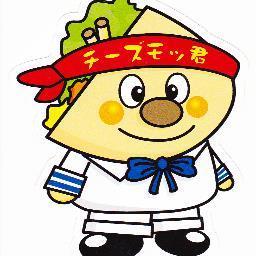 横須賀チーズモック Cheesemock Twitter
