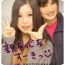 みゆ (@0802Mfmf) Twitter