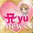 ayu news / 浜崎あゆみニュース