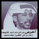 عبدالعزيز المطيري (@11aa11aa11) Twitter