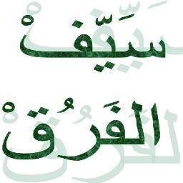 Sayaf Al Faruq Ihrish Twitter