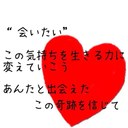 小林愛美 (@0000Chanami) Twitter