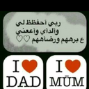 safyh aiaaa (@0987654321Soso7) Twitter