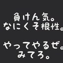 みく (@0212_7) Twitter