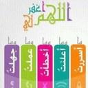 سبحان الله (@0241283) Twitter