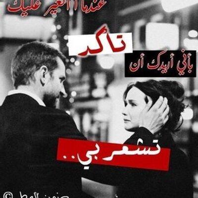 كافي خيانه وغدر Saja1407 Twitter