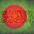Ulama of Bangladesh