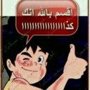 Tareq Hakami (@0556489983) Twitter