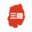 iwatemiraikiko