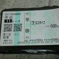 ばくしんおー@6/16函館スプリントステークス