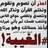 fatima_um3li retweeted this