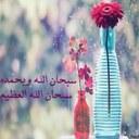 نسيم الصباح (@11aa99) Twitter
