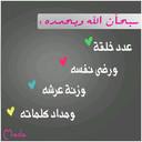 عبدالهادي القحطاني (@0551506441) Twitter
