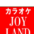 JOYLAND塩釜口