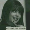 زهراءء مقري  (@11mZezo) Twitter