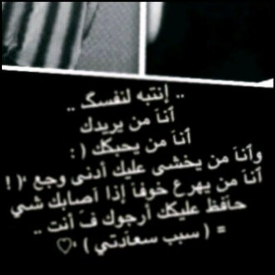 ودعتك الله Ze0ze7hotmcom Twitter