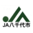 JA八千代市(八千代市農業協同組合)