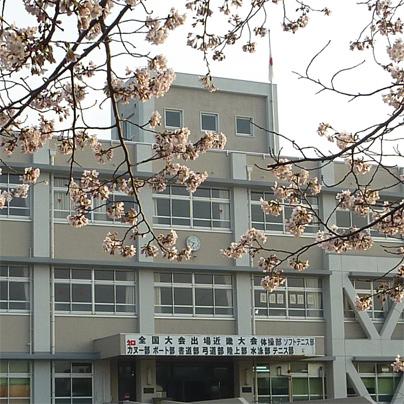 大津高等学校