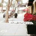 خالد الحربي (@0507955) Twitter