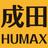 成田HUMAXシネマズ (@HUMAX_NARITA)