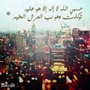 Am/Ahmed (@234Asma) Twitter