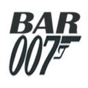 Bar 007 (@007_Garden) Twitter
