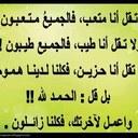 ياســـر الحربــــي (@11Alyasser) Twitter