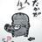 marumaru435 avatar