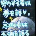櫻木 大樹 (@0120Sakuragi) Twitter