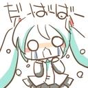 @名無しさん (@0235_forever) Twitter
