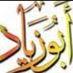 أبوزياد