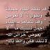 @om_ahmad58