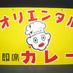 tokyo-queenのアイコン