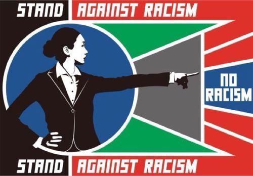http://antiracism.jp