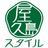 The profile image of Yakushima_PR