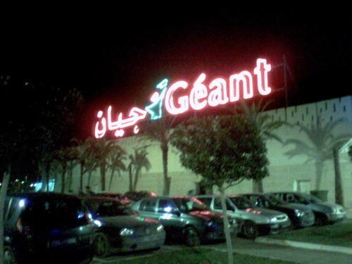 @geant_tn