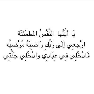 _ibrahim_ab Twitter Profile Image