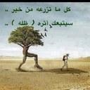 abo  meram (@1960_abo) Twitter