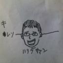 ハハッラダサァンッッ (卵) (@0002Lg_gL2000) Twitter