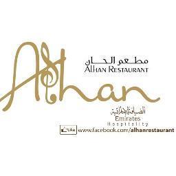 @AlhanRestaurant