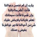 saleh Abdullah albu (@0550462070) Twitter